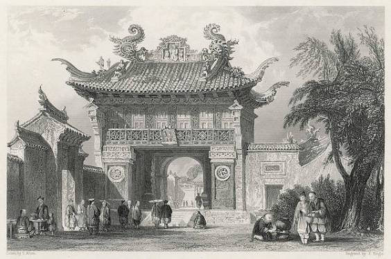 FIRST ENTRANCE GATE TO THE TEMPLE OF CONFUCIUS, CHING-HAI