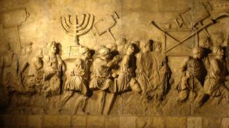 history of jewish religion
