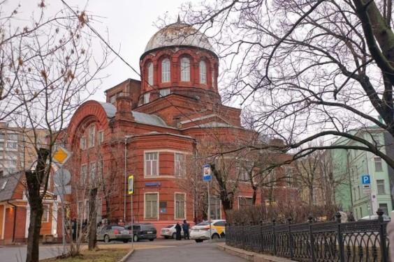 The Georgian Church in Moscow
