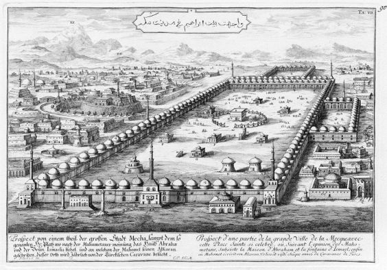 The Kaaba shrine in Mecca in the 18th century