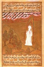 Representation of Mohamed as a Turkish miniature made in 1595